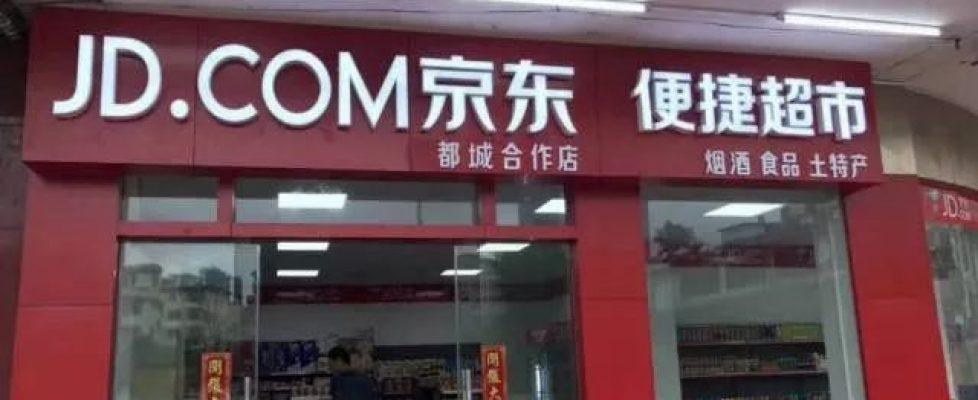 china jd