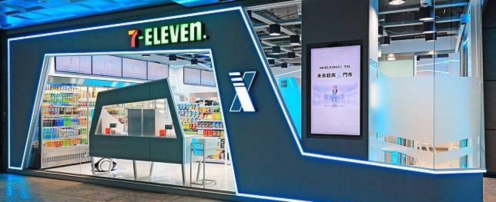 tienda 7 -eleven