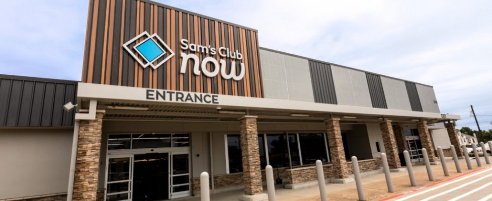 sam club now